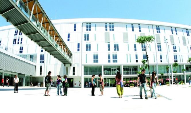 campuscatalunya